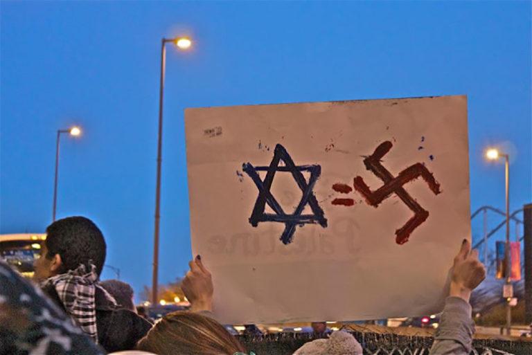 Afstand nemen van extreem 'pro-Palestijns' of anti-Israëlisch activisme